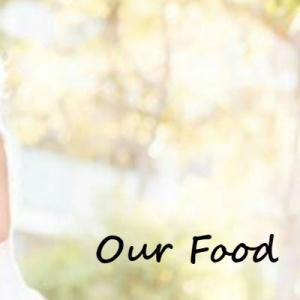 Our Food wedding logo